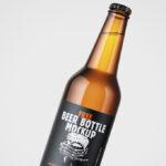 Free Glass Beer Bottle PSD Mockup